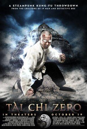 taichi0-poster
